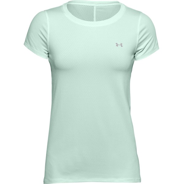 Tričko Under Armour HG Armour SS-BLU